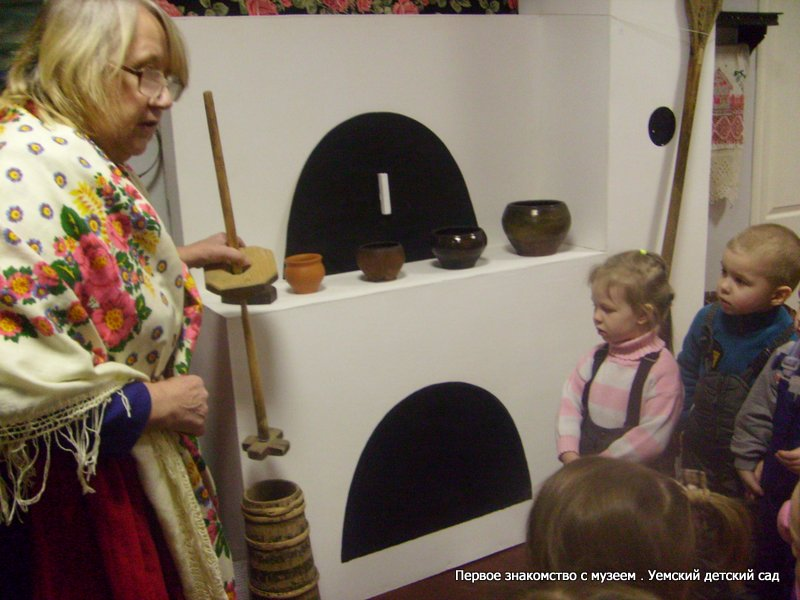 знакомство с музеями